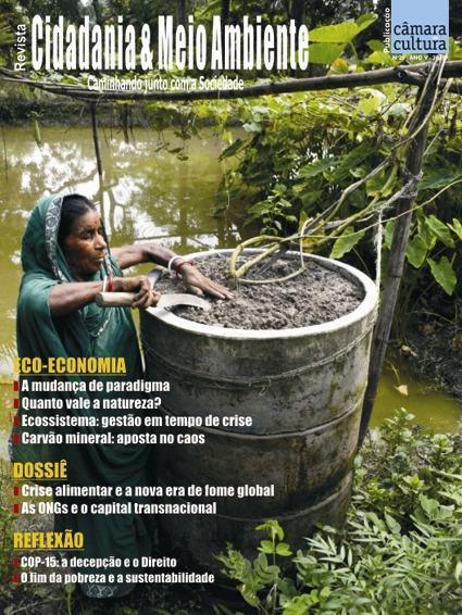 Capa da edição n° 25 Cidadania & Meio Ambiente