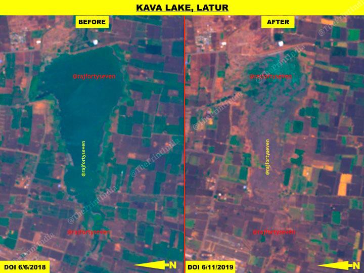 Kava Lake