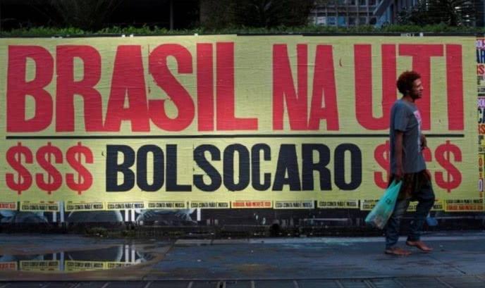 brasil na uti fora bolsocaro
